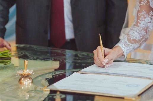 Firma matrimonio Civile